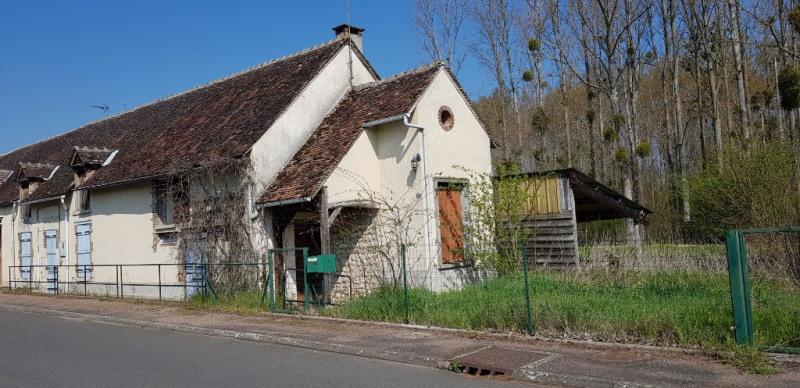 Vente maison / villa Gy les nonains 40000€ - Photo 2