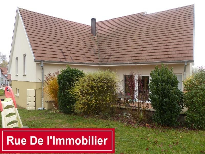 Vente maison / villa Ingwiller 316 500€ - Photo 6