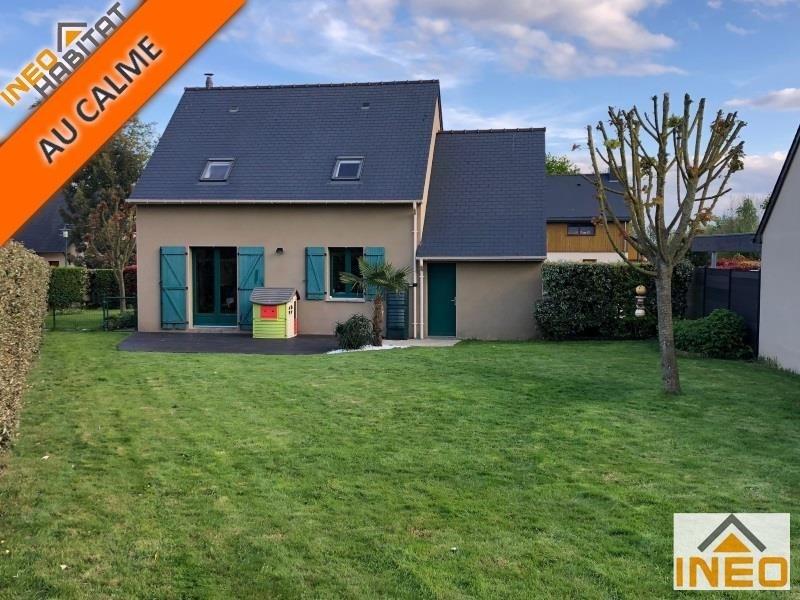 Vente maison / villa La chapelle chaussee 184500€ - Photo 1