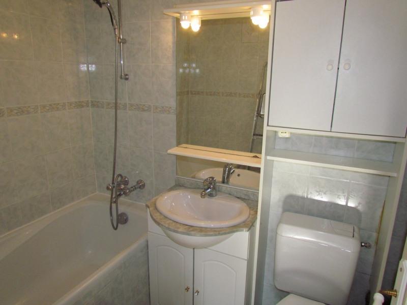 Rental apartment Champigny sur marne 665€ CC - Picture 4
