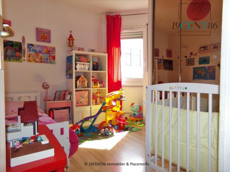 Vente appartement Lyon 7ème 286000€ - Photo 6