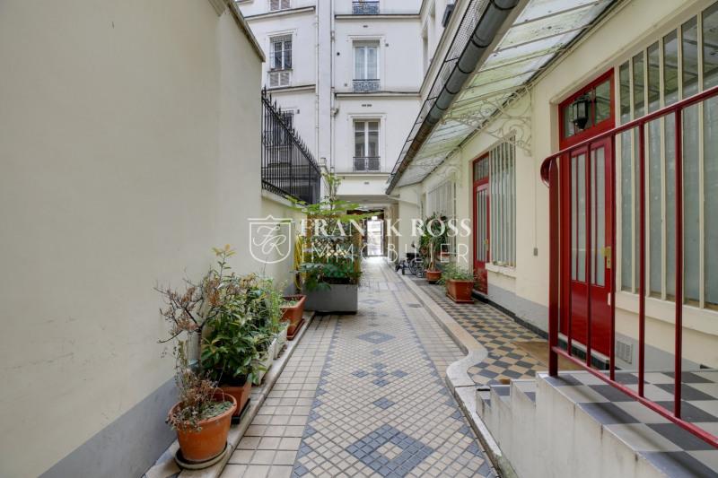 Vente appartement Paris 9ème 1600000€ - Photo 14