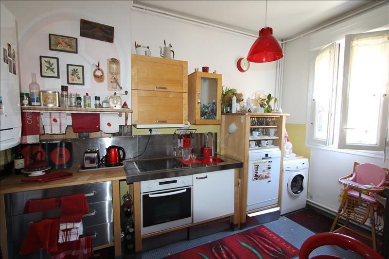 Vente maison / villa Bergerac 175000€ - Photo 5