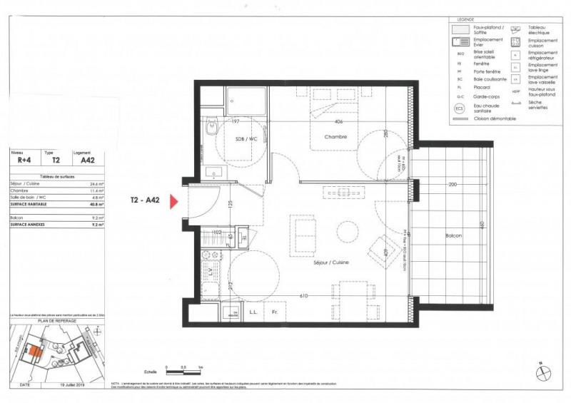 Sale apartment Villeurbanne 260000€ - Picture 5