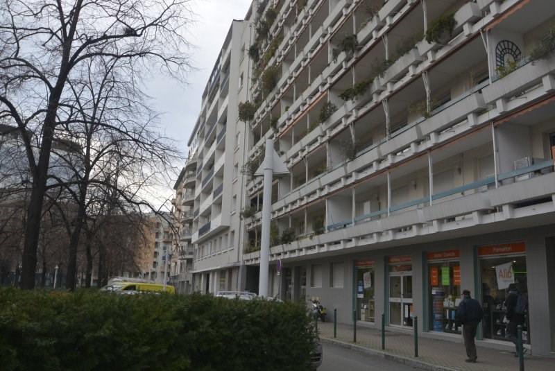 Vente appartement Villeurbanne 320000€ - Photo 5