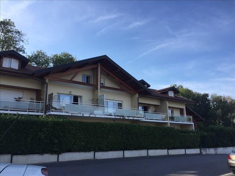 Rental apartment Cornier 970€ CC - Picture 1