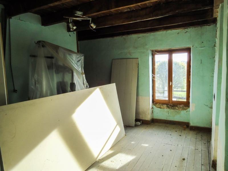 Sale house / villa St moreil 39000€ - Picture 8