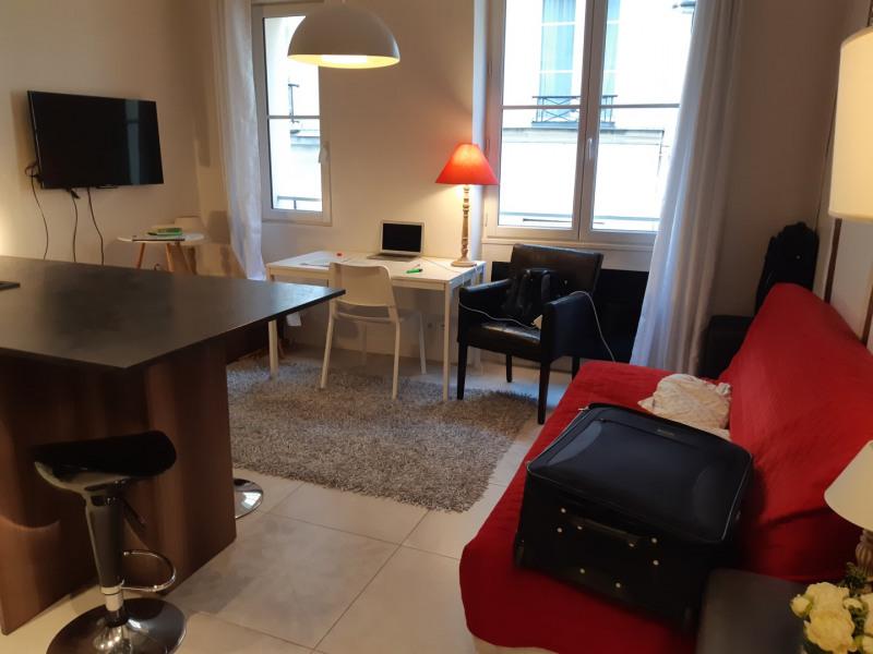 Location appartement Paris 6ème 1500€ CC - Photo 3