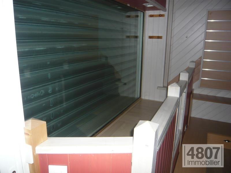 Location boutique Cluses 620€ HT/HC - Photo 4