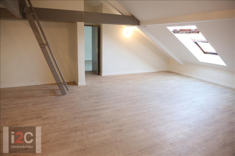 Vente appartement Chevry 299000€ - Photo 2