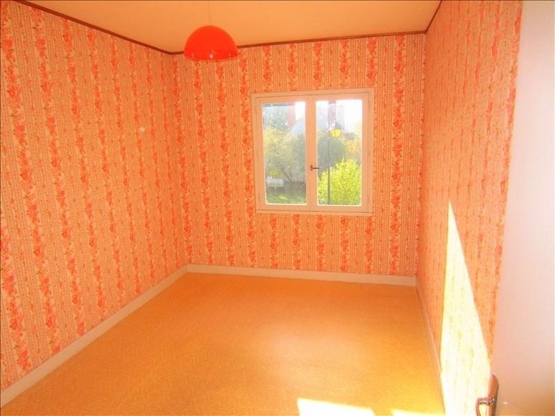 Vente maison / villa Besson 40000€ - Photo 4