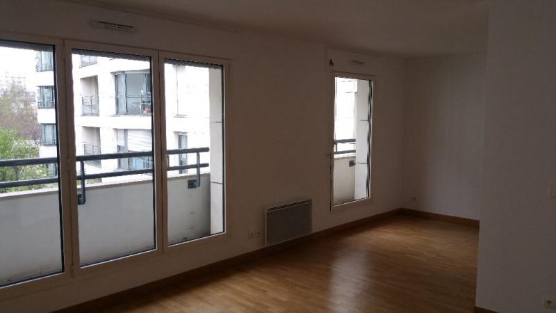 Locação apartamento Paris 15ème 1450€ CC - Fotografia 9