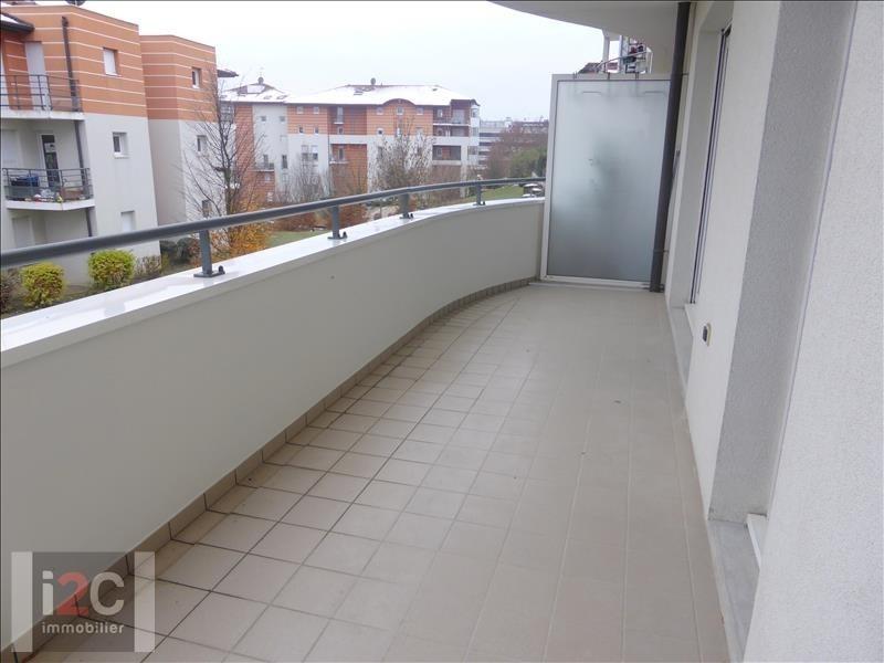 Rental apartment Ferney voltaire 1750€ CC - Picture 8