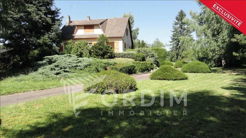 Vente maison / villa Toucy 164590€ - Photo 1