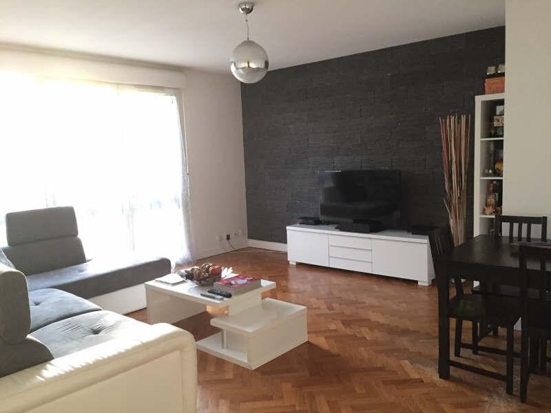 Vente appartement Nogent sur marne 315000€ - Photo 4