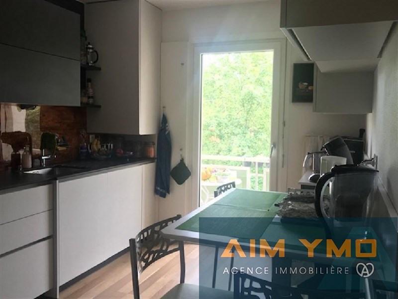 Verkauf wohnung Colmar 232000€ - Fotografie 4
