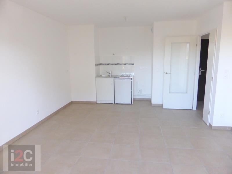 Rental apartment Ferney voltaire 1000€ CC - Picture 3