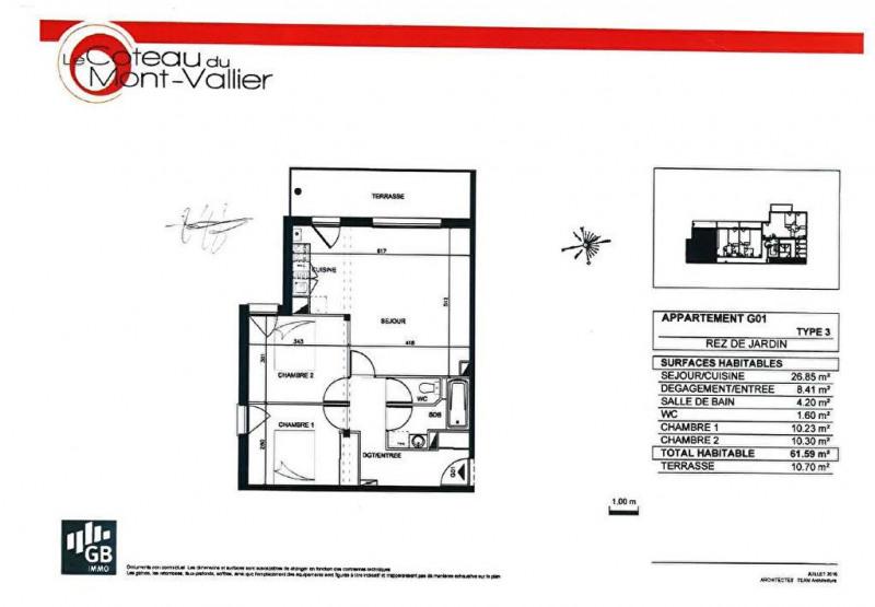 Location appartement Colomiers 680€ CC - Photo 7