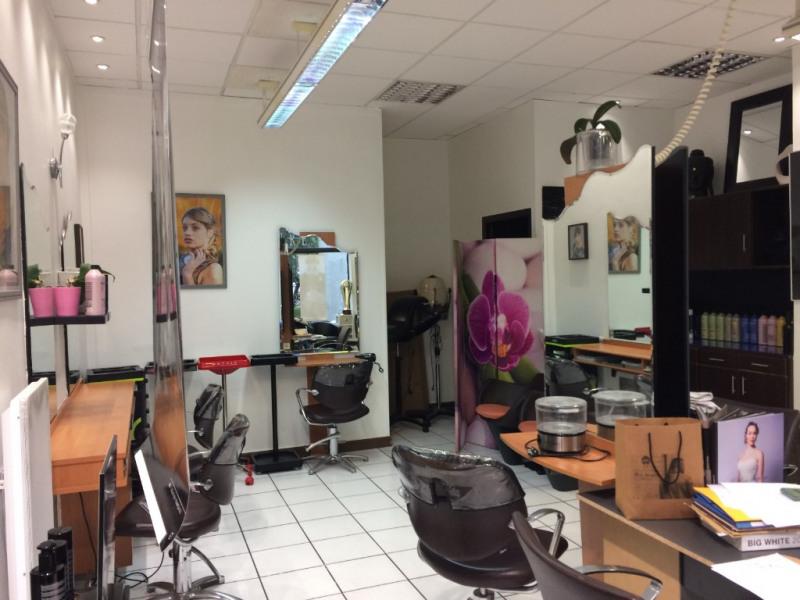 Cession de bail boutique Quimper 3528€ - Photo 3