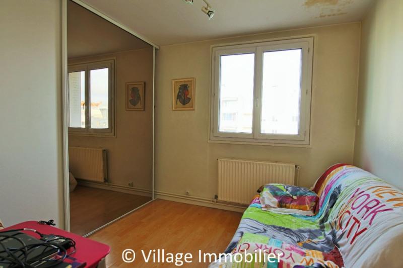Vente appartement Lyon 8ème 339000€ - Photo 6