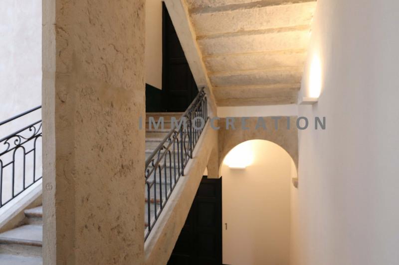 Vente de prestige appartement Lyon 2ème 463500€ - Photo 1