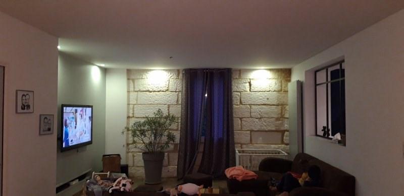 Sale house / villa Marsac sur l isle 265000€ - Picture 5