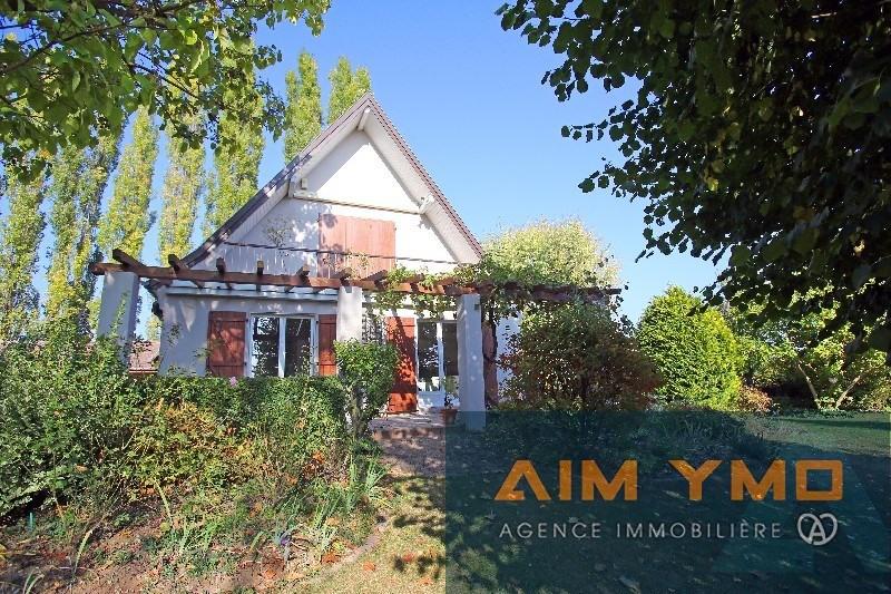 Продажa дом Colmar 399500€ - Фото 6