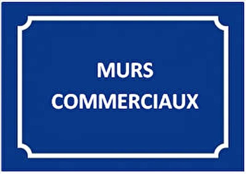 Vente local commercial Toulouse 127 000€ - Photo 2