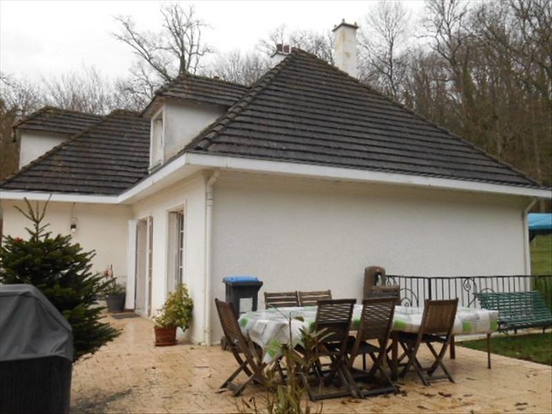 Vente maison / villa La ferte sous jouarre 337000€ - Photo 8