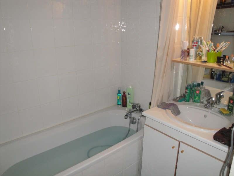 Location appartement Agen 590€ CC - Photo 11