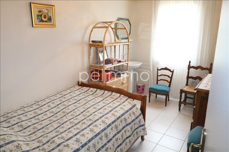Sale house / villa Salon de provence 330000€ - Picture 6