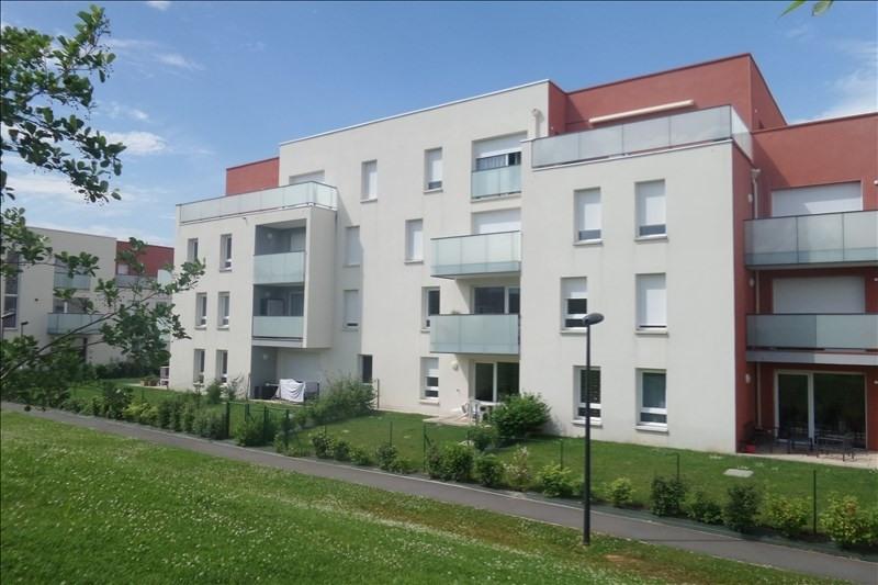 Affitto appartamento Mondeville 490€ CC - Fotografia 1