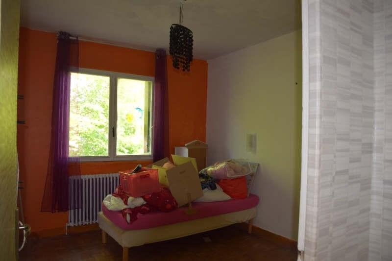 Vente maison / villa Le palais sur vienne 137000€ - Photo 10