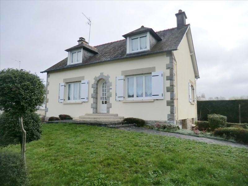 Sale house / villa Romagne 187200€ - Picture 1