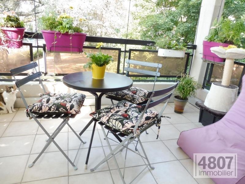 Vente appartement Annemasse 389500€ - Photo 1