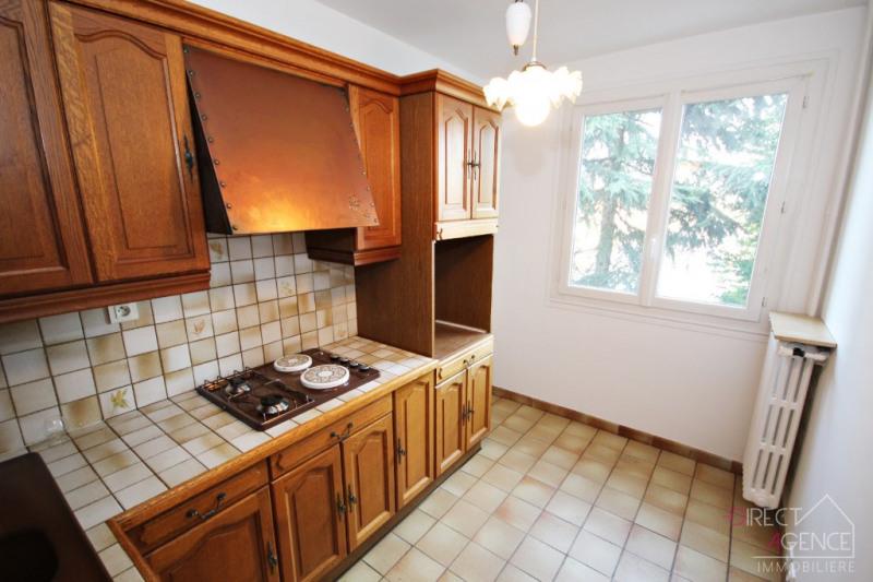 Vente appartement Le perreux sur marne 239800€ - Photo 5