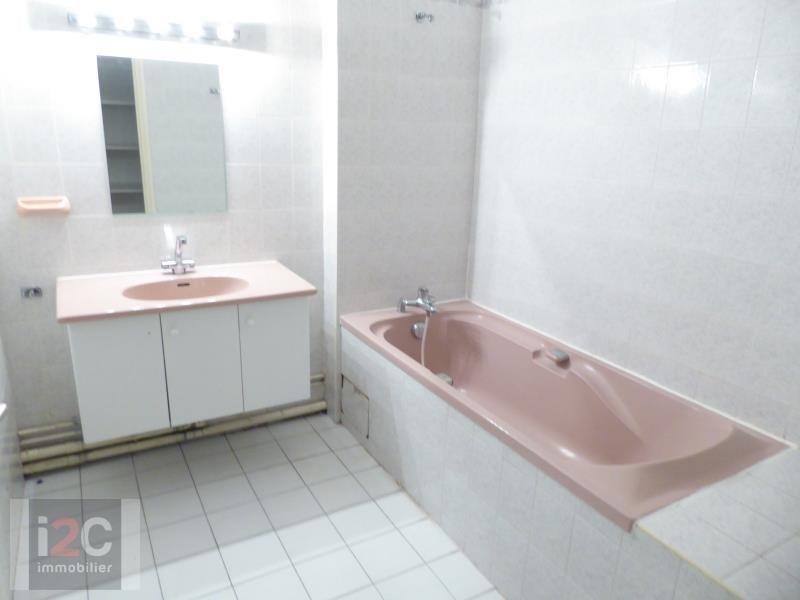 Vendita appartamento Ferney voltaire 690000€ - Fotografia 6