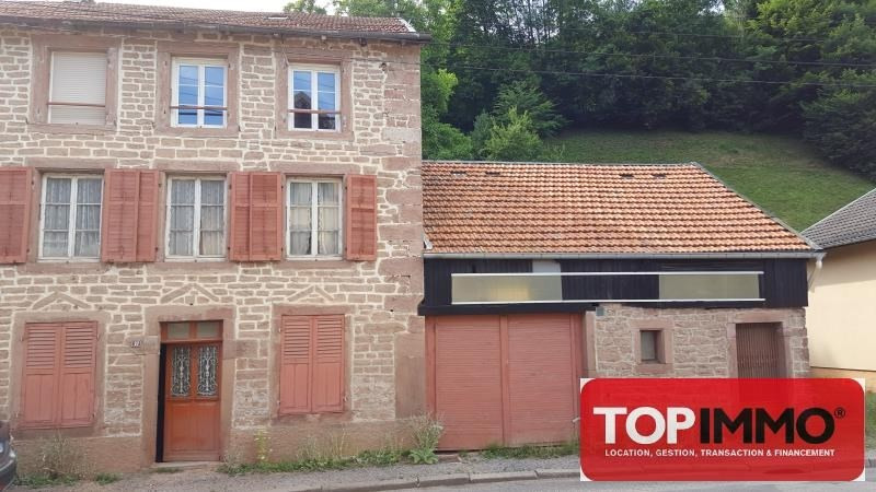 Sale building Strasbourg 44 900€ - Picture 1
