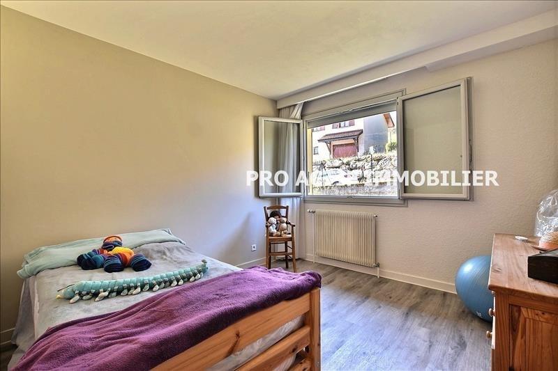 Vente maison / villa Brie et angonnes 385000€ - Photo 8