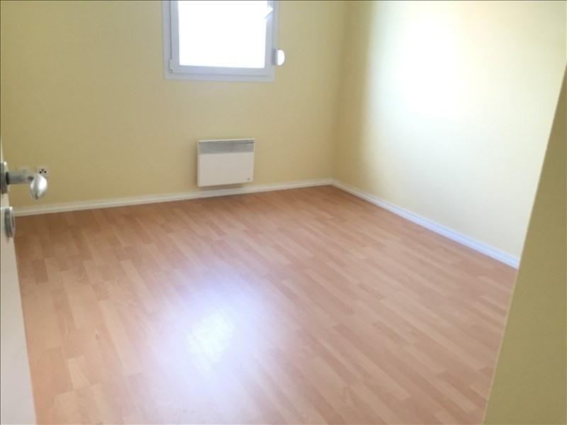 Vente appartement Moulins 80200€ - Photo 3