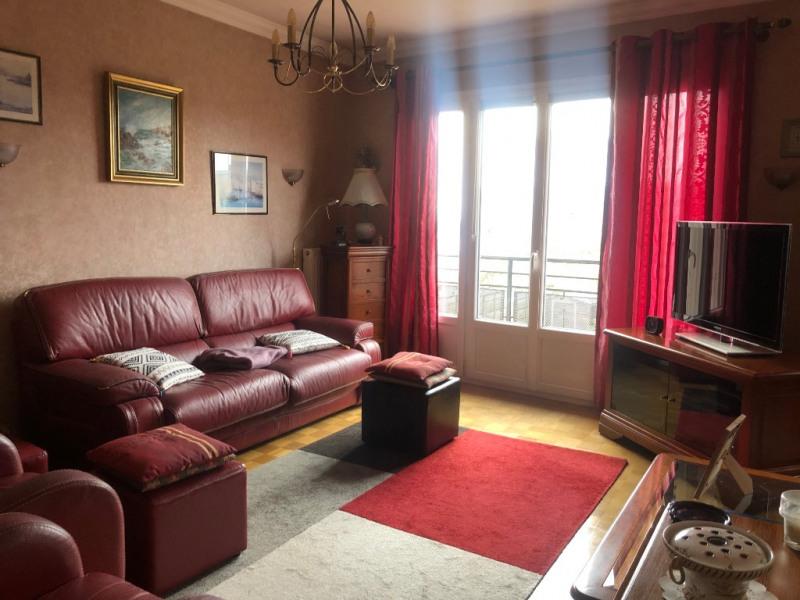 Vente maison / villa Limoges 203300€ - Photo 3