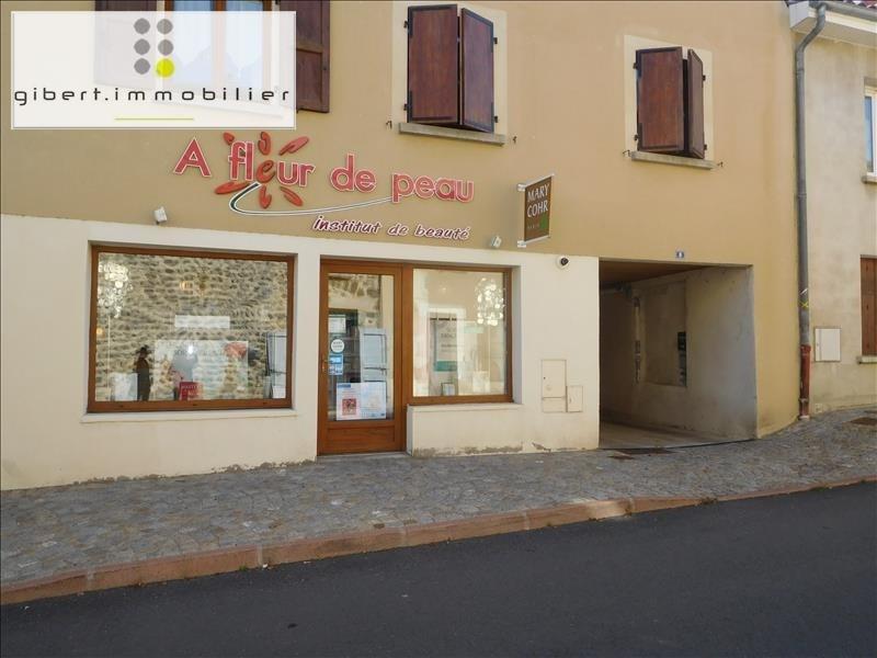 Rental empty room/storage Vals pres le puy 600€ HT/HC - Picture 1