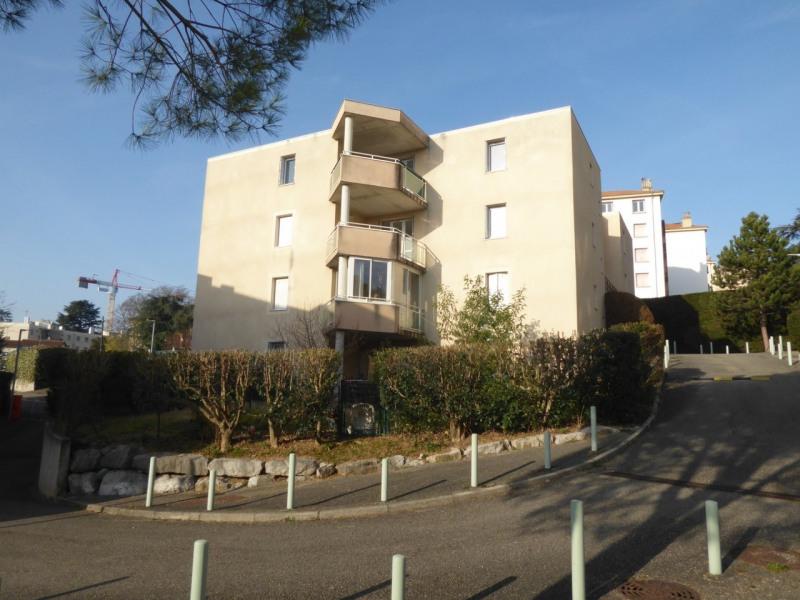 Location appartement Aubenas 500€ CC - Photo 8