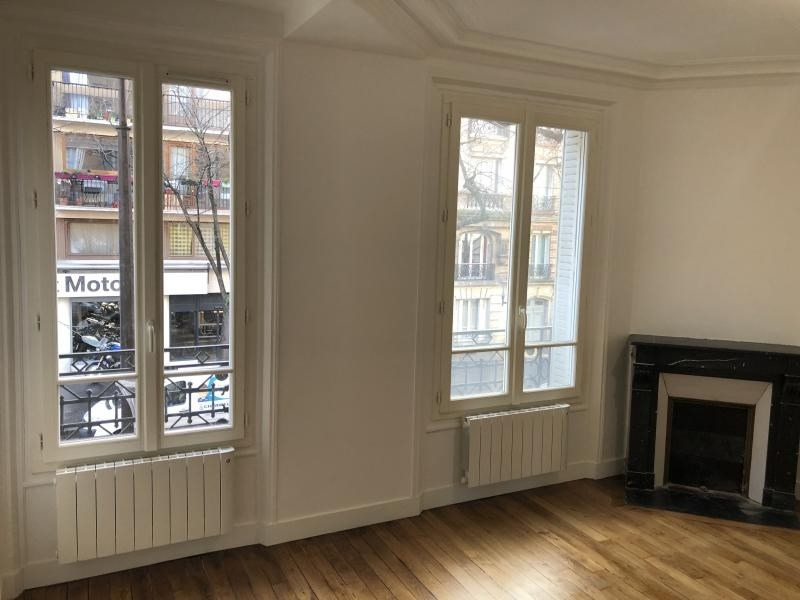 Vente appartement Paris 13ème 529 000€ - Photo 2