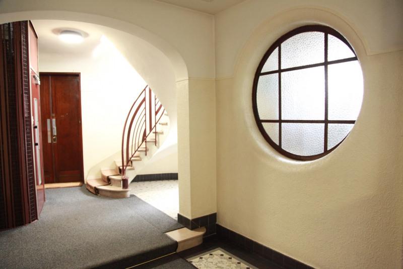 Revenda apartamento Boulogne-billancourt 569000€ - Fotografia 1