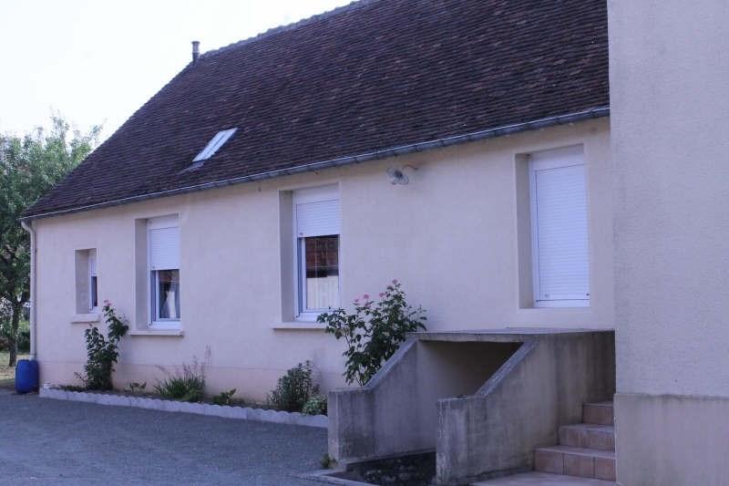 Venta  casa Oisseau le petit 127000€ - Fotografía 8