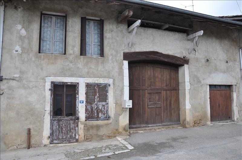 Vente maison / villa Proche izernore 99000€ - Photo 4