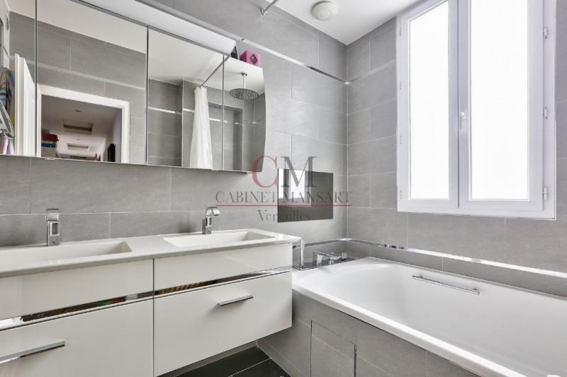 Verkoop  appartement Paris 15ème 693000€ - Foto 5