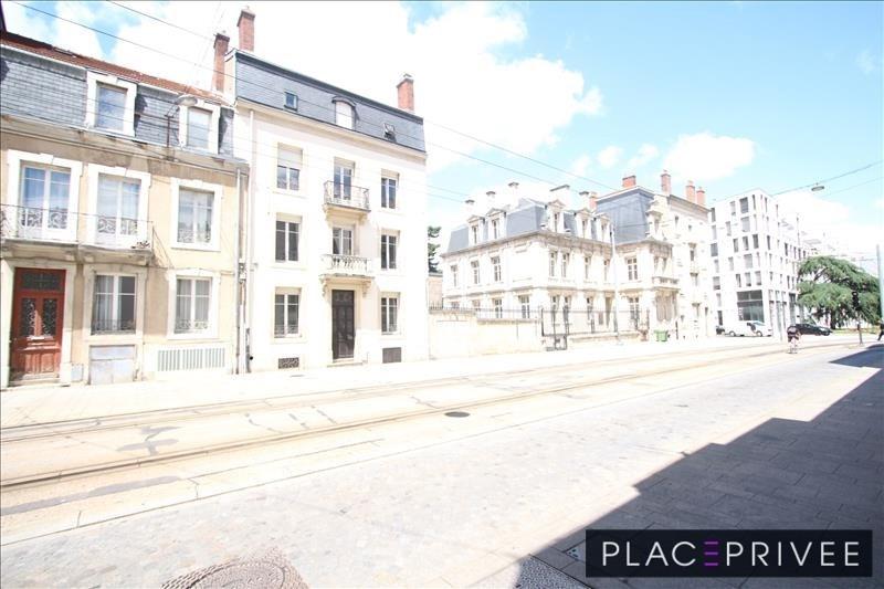 Location appartement Nancy 670€ CC - Photo 8