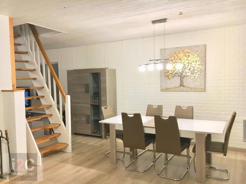 Vente maison / villa Divonne les bains 1100000€ - Photo 4